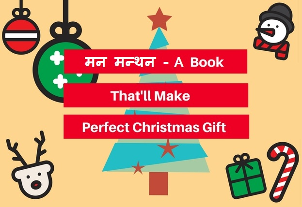 15-National-Book-Store-Items-Thatll-Make-Perfect-Christmas-Gifts