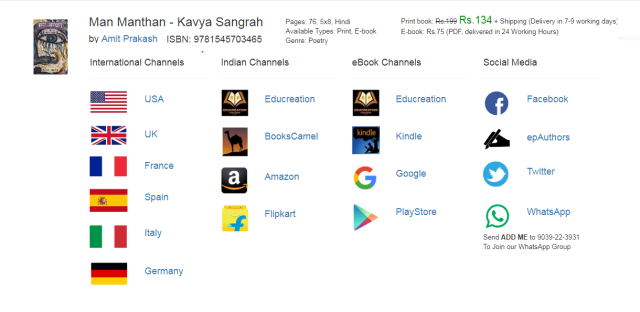 FireShot Capture 1 - Buy Book Man Manthan - Kavya Sangrah B_ - https___www.educreation.in_store_ma